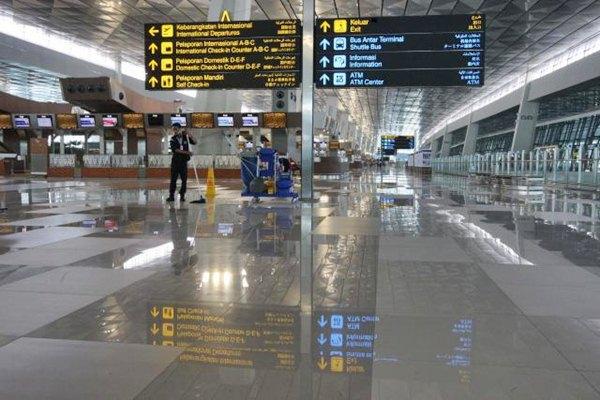 Rahasia Bandara Yang Membuat Tercengang